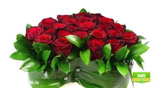 Заказ и доставка цветов. Сердце из роз. Flora2000.ru(Сердце из роз - подарок на 14 февраля. Букет Ты в моем сердце заказать на сайте http://flora2000.ru/p/ty_v_serdtse заказ и..., 2014-11-04T09:49:12.000Z)