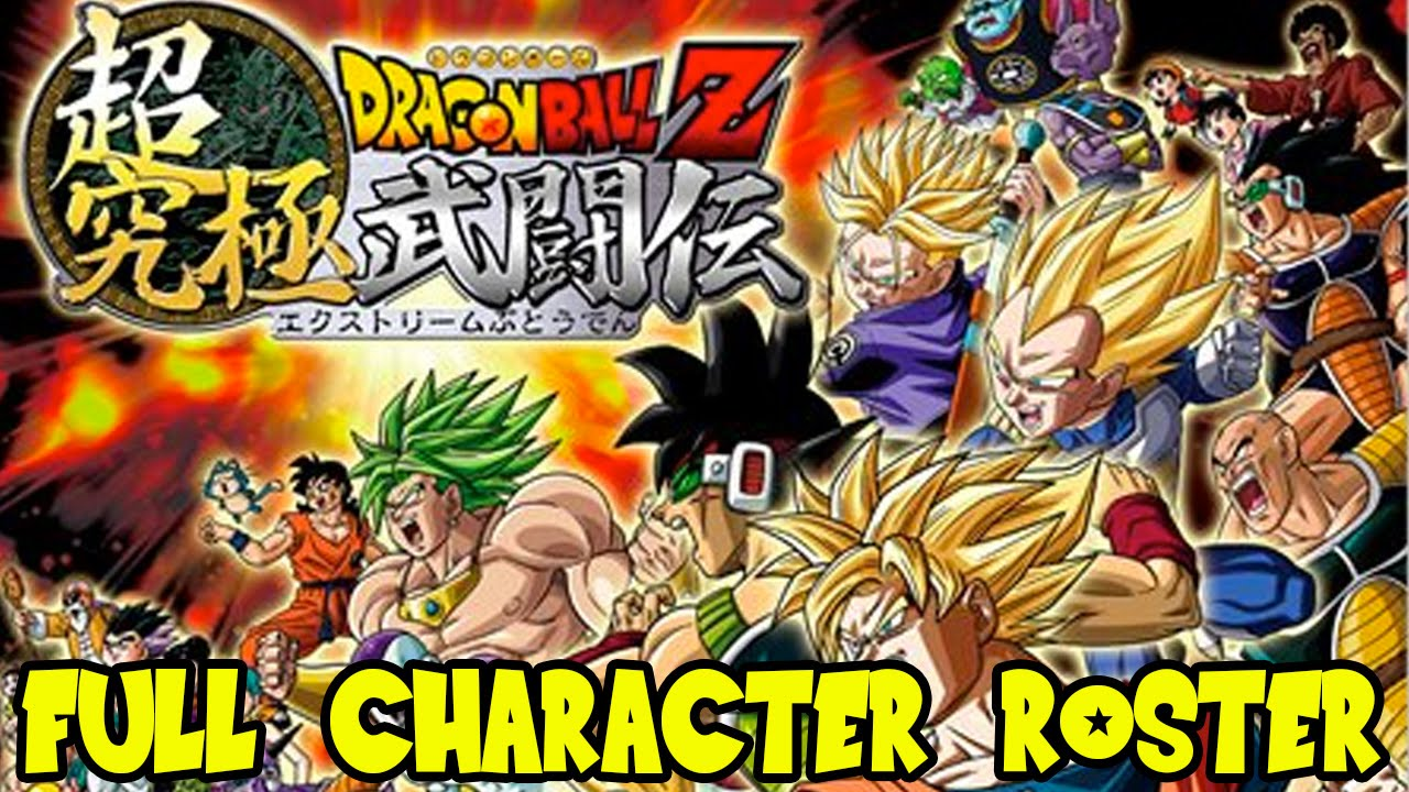 Dragon Ball Z Super Extreme Butoden 3ds Full Playable Character Roster