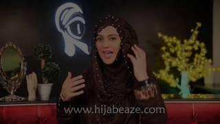 Pearl lace Hijab tutorial | Urooj Hijabeaze