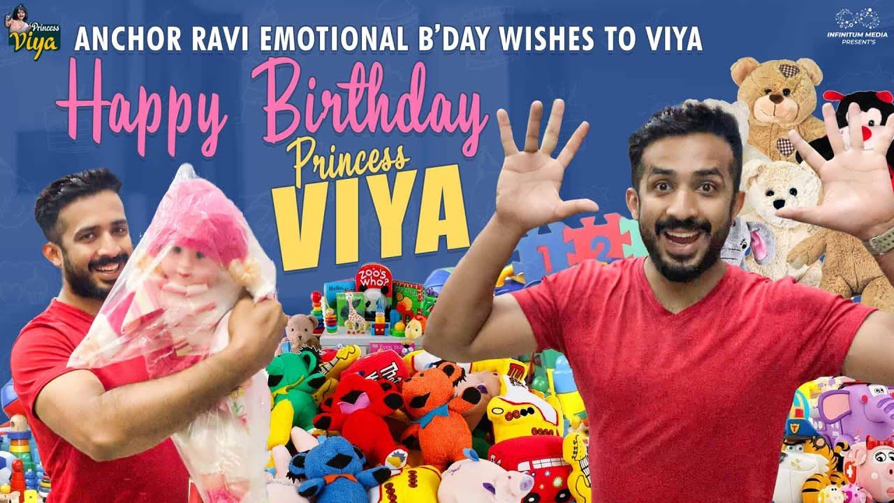 Anchor Ravi Emotional Birthday Wishes To Viya || Happy b'day Princess Viya || Infinitum Media