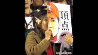 里田まい、ノックの打球を素手で直接キャッチ!マー君両親とシリーズ観...
