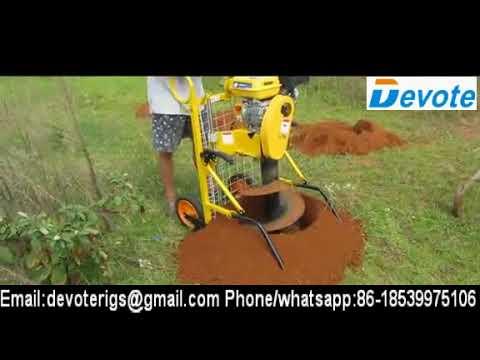 Tree Planting Machine, Wire Pole Excavator, Pile Hole Machine,earth Auger-Devote Company