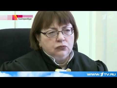 В Екатеринбурге вынесли приговор автохаму  1