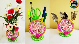 Beautiful craft idea from waste CDs#Best out of waste CD and popsicle sticks craft idea#waste cd ...