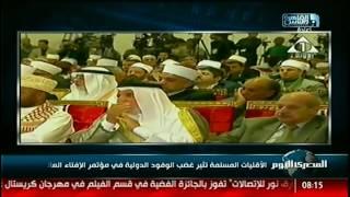 #نشرة المصرى اليوم من #القاهرة والناس الأثنين 17 أكتوبر 2016