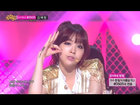 [Comeback Stage] Girl's day - Female President, 걸스데이 - 여자 대통령, Music core 20130629