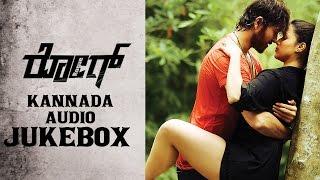 Rogue Kannada Movie  Full Songs  juke box || Rogue Songs || Puri Jagannadh || Ishan || Sunil Kashyap