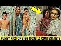 Most funny Pics of bigg Boss 11 Contestants | Hina, Priyank, Arshi, Shilpa & Akash Bigg Boss 11 Funn