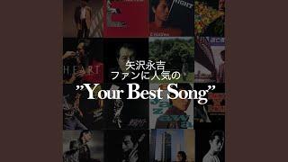 矢沢永吉 - YES MY LOVE
