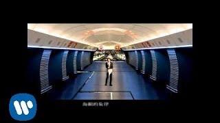 蕭敬騰 狂想曲 2011全新專輯主打 全球首播(官方高清版完整放映) thumbnail