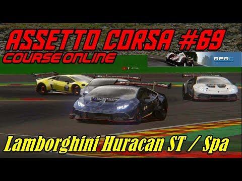 Assetto Corsa #69# Course online # Lamborghini Huracan / Spa
