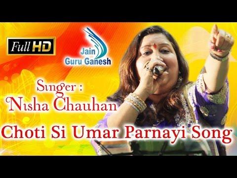 Nisha Chauhan || छोटी सी उमर परनाई - Choti Si Umar Parnayi || Live Latest Rajasthani Jain Song