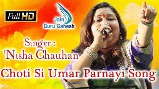 Choti Si Umar Parnayi | Nisha Chauhan | H.D. Live Latest Rajasthani  Songs