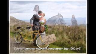Места для свадебной фотосессии - СПБ (часть 1)