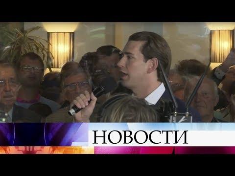 Новым канцлером Австрии станет Хартвиг Легер.
