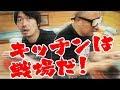 【#1 オーバークック】おじさん声優二人が厨房を駆け回る!【小野坂昌也☆ニューヤングTV】