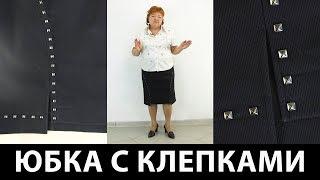 Моделирование интересной юбки с декором Прямая черная юбка с необычными линиями кроя своими руками