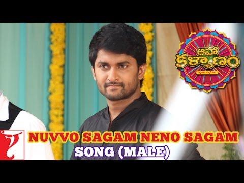Nuvvo Sagam Nevo Sagam Song - Aaha Kalyanam - Telugu