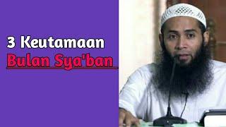 Gambar cover 3 Keutamaan Bulan Sya'ban - Ustadz Dr. Syafiq Riza Basalamah, MA