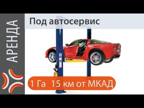 Склад Подольский район | Www.sklad-man.ru | Склады в Подольске
