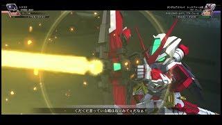 SDガンダム ジージェネレーション クロスレイズ ガンダムアストレイ レッドフレーム改 全武装 | Gundam Astray Red Frame Kai
