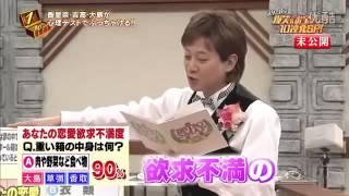 香里奈、大島優子、吉高由里子 恋愛欲求不満警報、発令!! 香里奈 動画 30