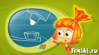 Фикси - советы - Как правильно чистить зубы?  - обучающий мультфильм для детей