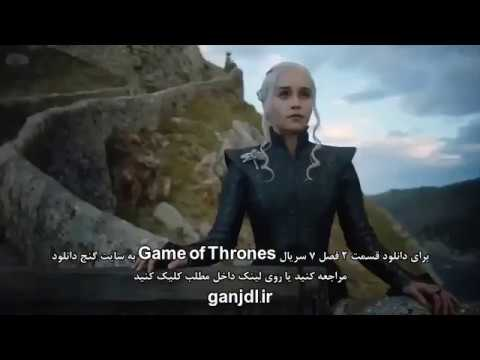 Download Game Of Thrones دانلود Gif
