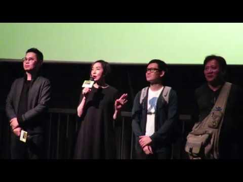 2017 HKAFF《黃金花》導演 + 演員 映後談 (Part 1)