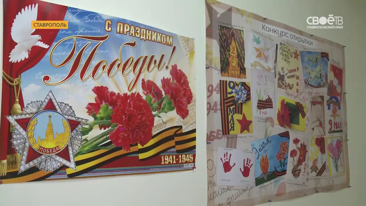 Идеи открытки с днем города