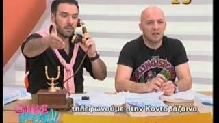 grigoris arnaoutoglou tropaia poly gelio