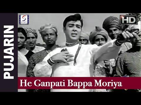 He Ganpati Bappa Moriya - Mahendra Kapoor - Pujarin -  Rehana Sultan, Vijay Dutt