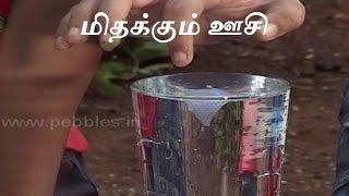 மிதக்கும் ஊசி - Tamil Science Experiment