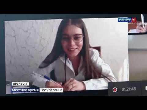 «Вести Оренбуржья. События недели» от 31 мая 2020