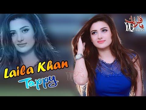 Laila Khan Pashto New Songs 2018 Tappy Tapy - Gelaman Nashi Za Salgo Newaly