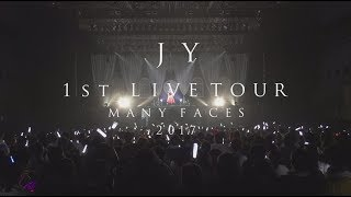 "JY 1st LIVE TOUR ""Many Faces 2017"" Trailer Movie jy 検索動画 11"