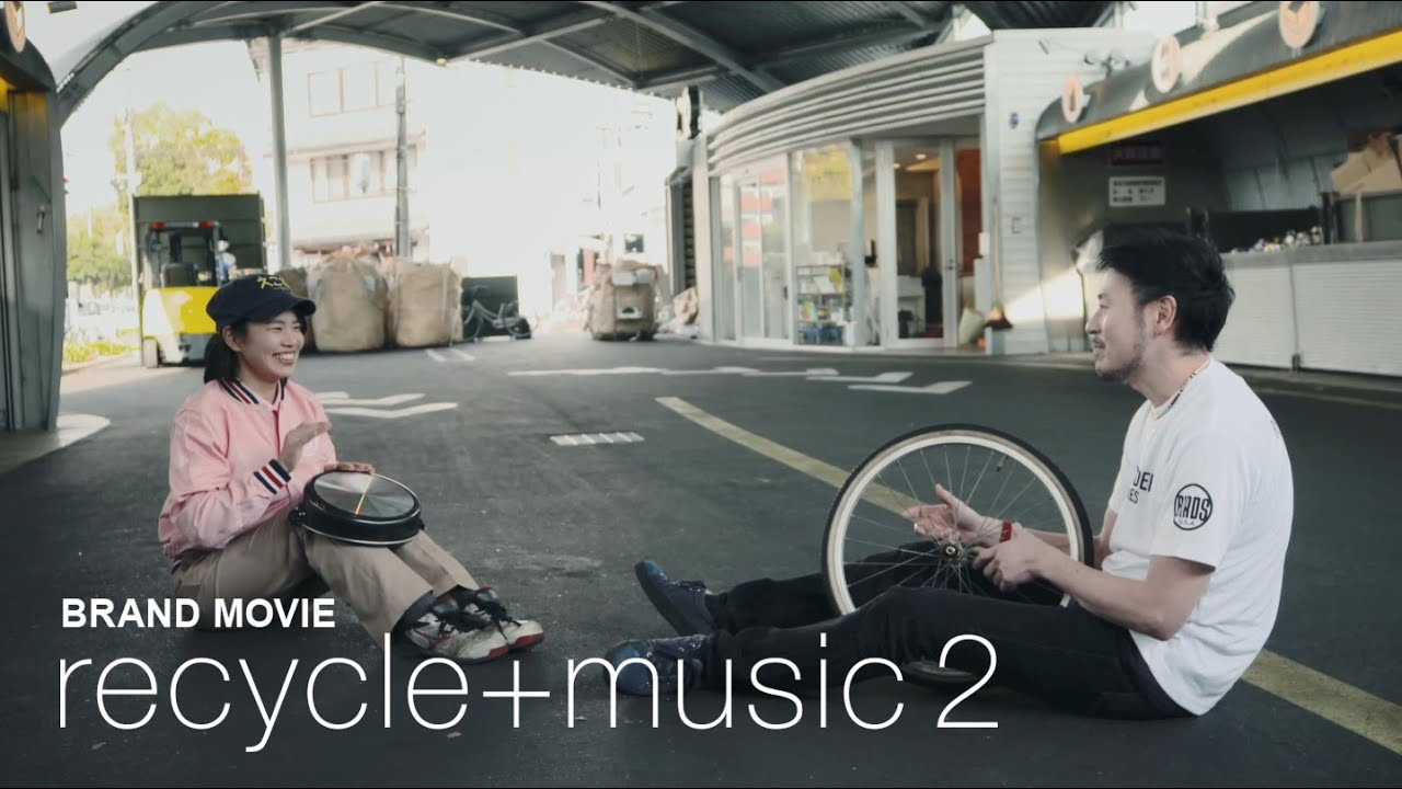 平林金属様【recycle+music2】HIRAKIN BRAND MOVIE Vol.4 音楽制作サポート