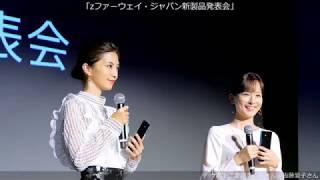 ファーウェイ・ジャパンは11月28日、「ファーウェイ・ジャパン新製品発...