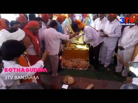 Full Video || Gor Banjara Guru Sevalal Maharaj Jayanthi Celebrations at Kothagudem || 3TV BANJARAA