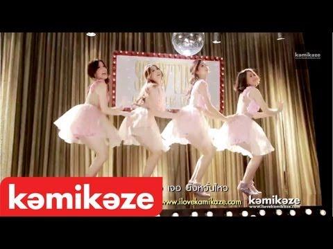 [Official MV] Ab (แอ๊บ) - Kiss Me Five Showtime