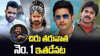 Next mega star in tollywood ? | latest telugu cinema news | silver screen