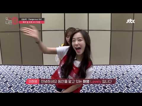 Mixnine Dangerous Girl Team Greeting And Dance Practice Preview