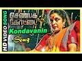 Shenbaga Kottai Movie Climax | Jayaram's daughter saved | Kondavanin Song | End Credits