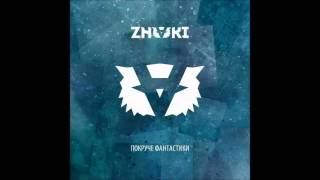 "ZNAKI ""Фантастика"" (2015)"