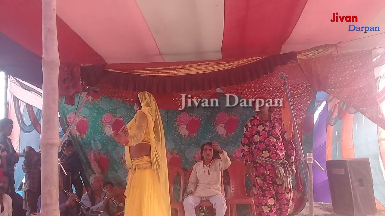 Download Alaha Uadal Nach Jaypanak Ki Ladaee Part  34 Baihara Bairiya Party Binod Ram M N  9816860435 xmp