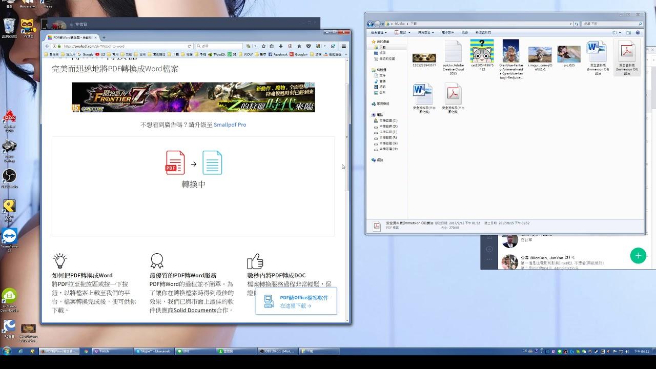 pdf轉word (可開CC字幕) - YouTube