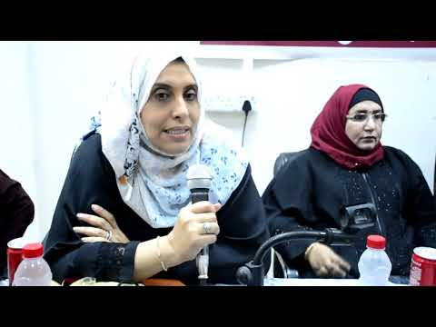 مركز المرأة للبحوث بعدن يوجه نداء للمجتمع الدولي