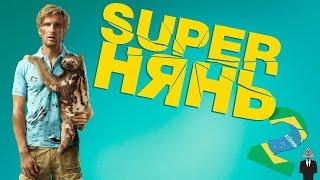 """Фильм """"Superнянь 2"""" Подборка лучших смешных моментов"""