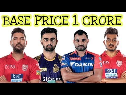 आईपीएल 2019 नीलामी: युवराज सिंह, अक्षर पटेल, शमी और जयदेव उनादकट मूल्य अधिक 1 करोड़ आधार पर किया गया है