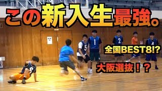 【バスケ】もしも新入部員が全国経験者だったら。 thumbnail